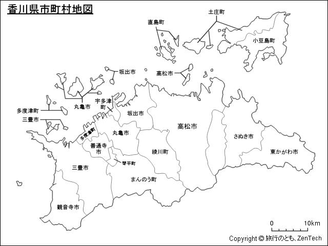 香川県移住と住居情報